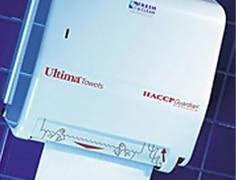 white paper towel dispenser