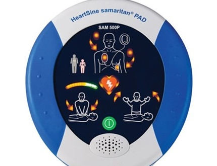 What Is AED Portable defibrillators Automated External Defibrillator