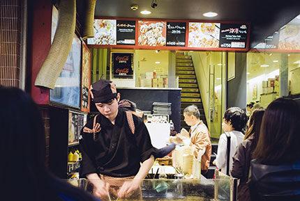 japanese food staff